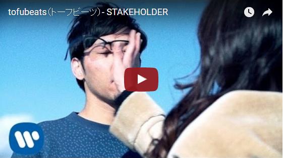 tofubeats(トーフビーツ)- STAKEHOLDER